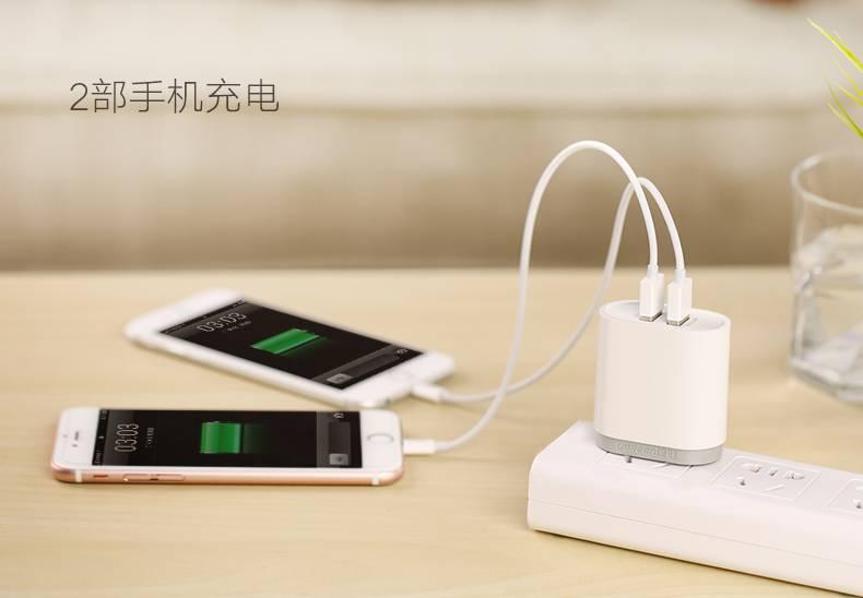 绿联双口USB充电器