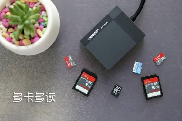 绿联USB3.0读卡器