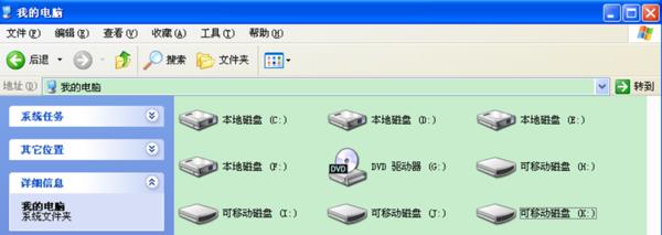 绿联USB3.0读卡器 多卡读取