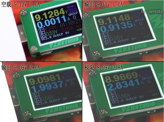 绿联QC2.0快充评测11