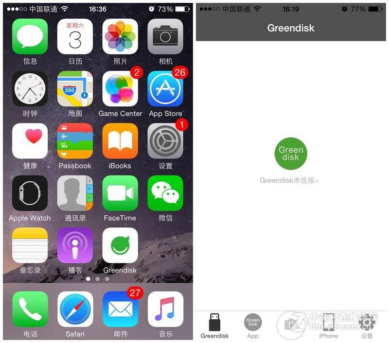 绿联苹果手机U盘APP