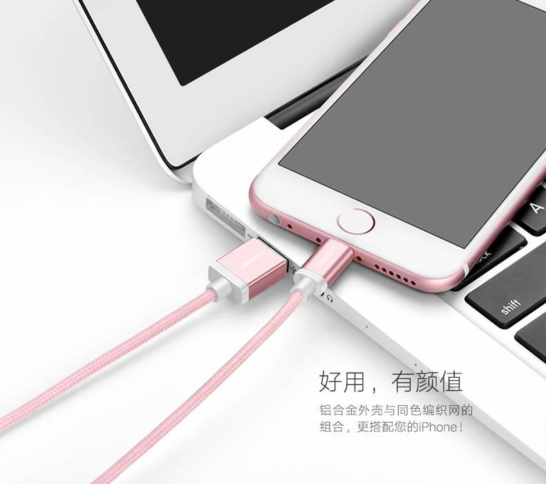 苹果手机电脑接USB2.0接口充电