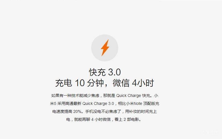 绿联QC3.0快充充电器测试