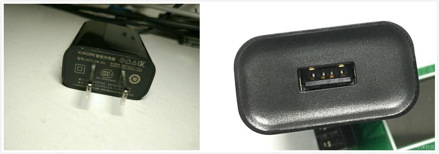 绿联QC3.0快充充电器测试2