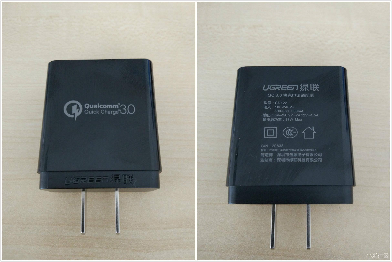 绿联QC3.0快充充电器测试3