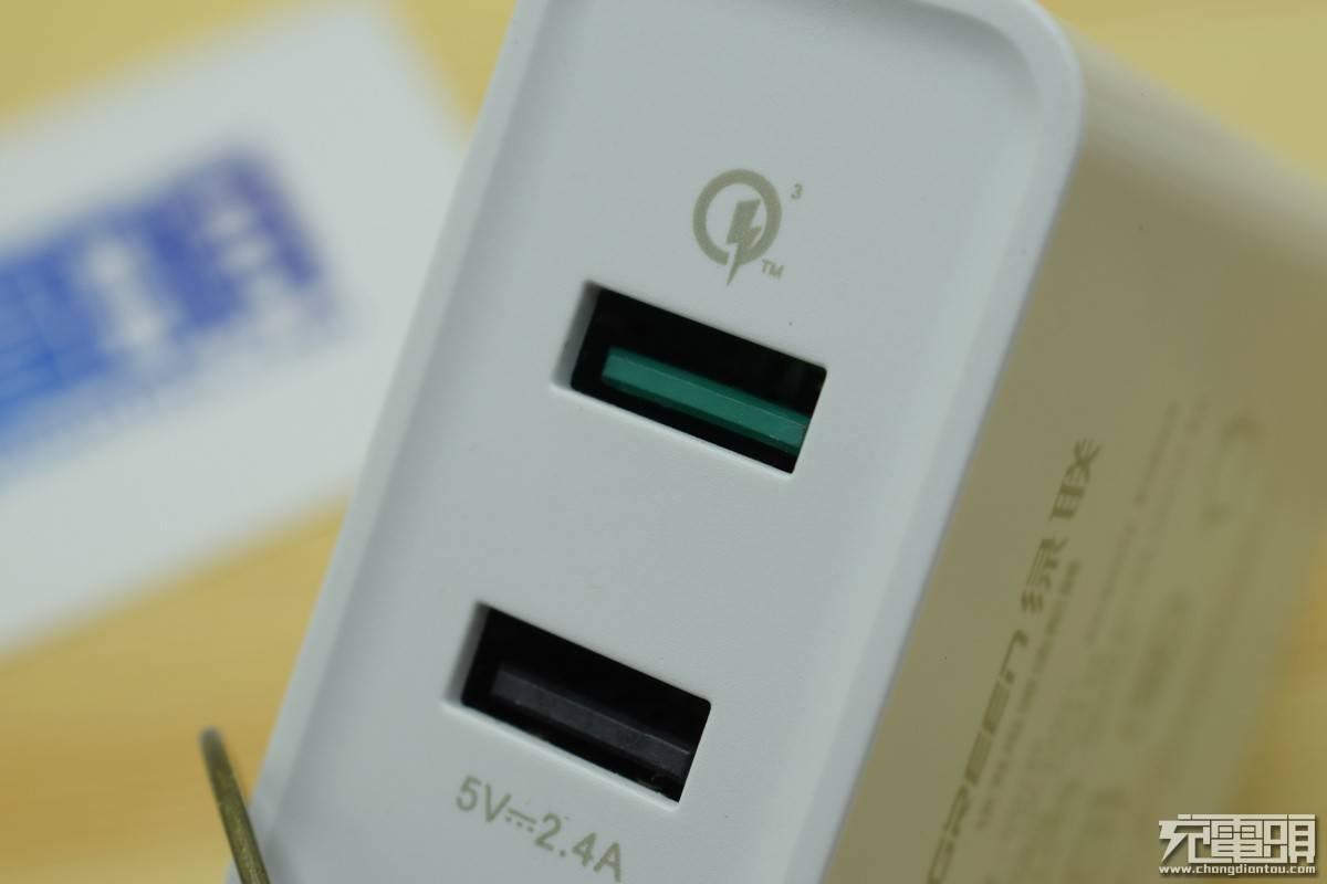 绿联QC3.0+华为FCP快充充电器测评1