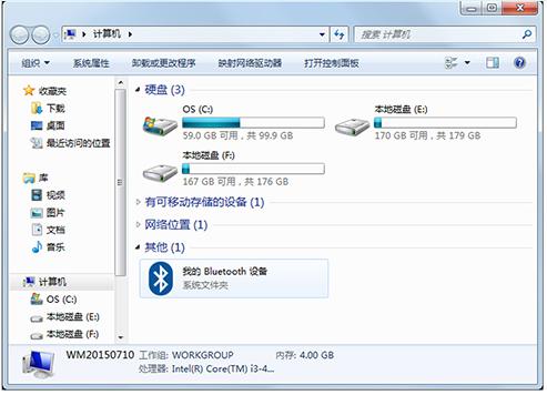 蓝牙4.0适配器驱动安装方法