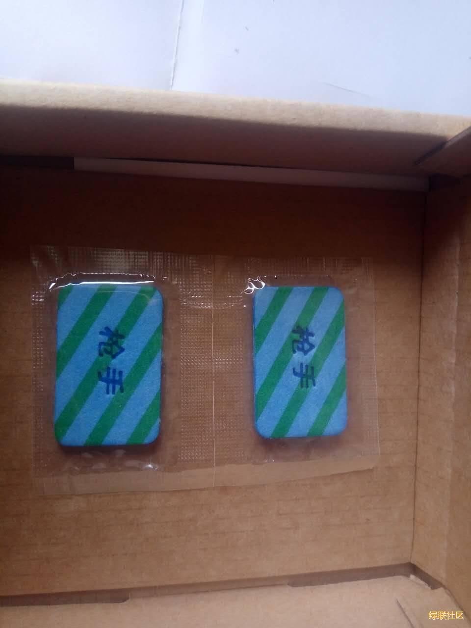 绿联驱蚊器,usb驱蚊器