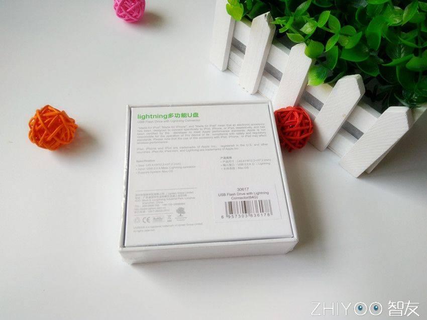 绿联苹果手机U盘试用测评