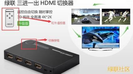 HDMI切换器怎么用