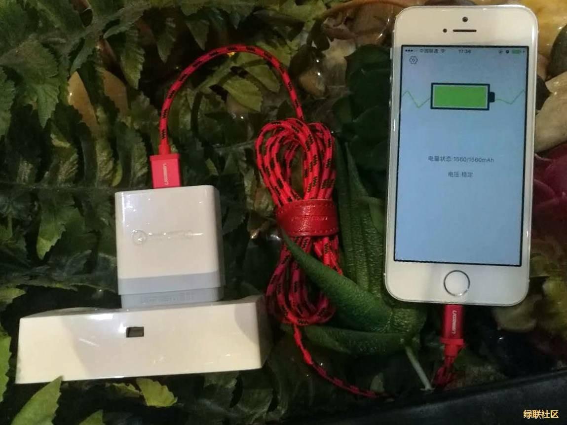 绿联QC3.0充电器便携性