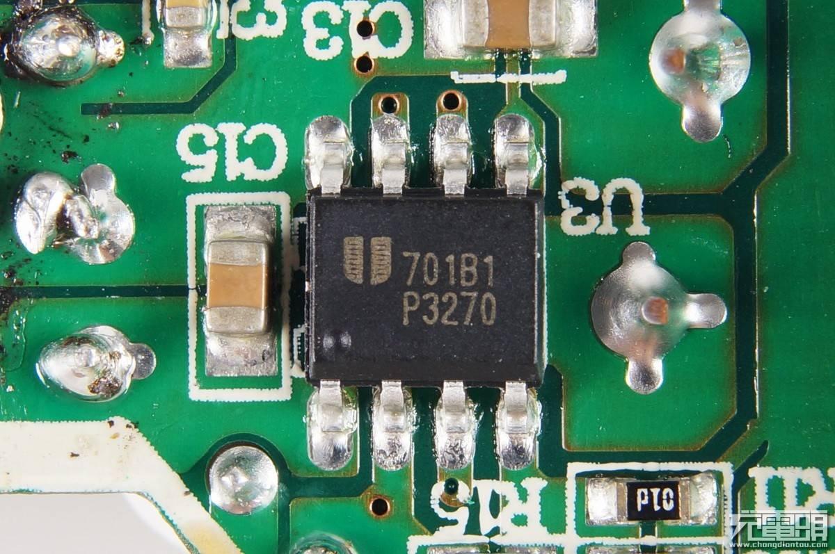 EUP3270同步降压转换器