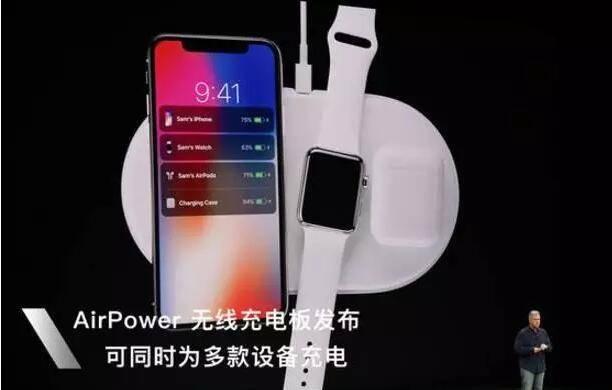 iPhone8无线快充座.jpg