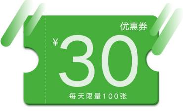 绿联双十一狂欢已经开启,4999现金大奖等你拿!