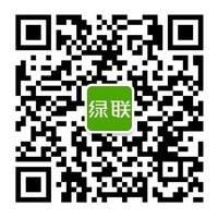绿联科技微信公众号