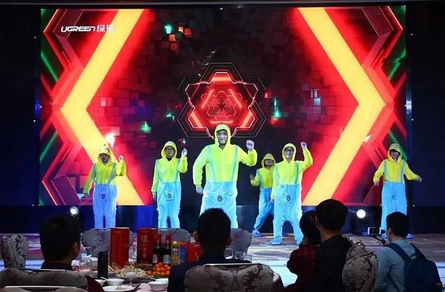 绿联2018年会盛典舞蹈每夜