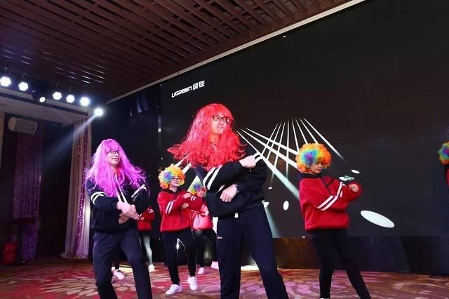 绿联2018年会盛典舞蹈C哩C哩