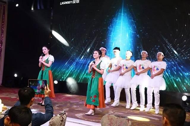绿联2018年会盛典俄语歌舞欢乐颂