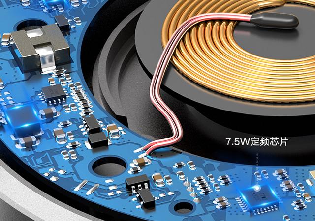 绿联7.5W无线快充定频芯片