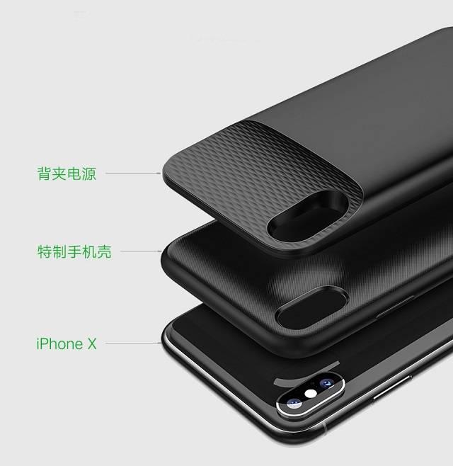移动充电新科技:它是手机壳也是无线充电宝