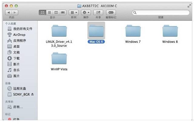 苹果中文系统USB外置网卡驱动安装步骤1