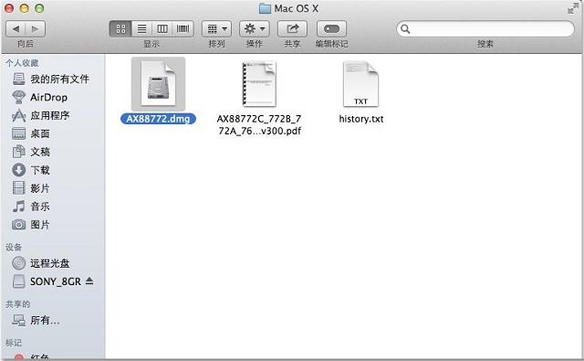 苹果中文系统USB外置网卡驱动安装步骤2