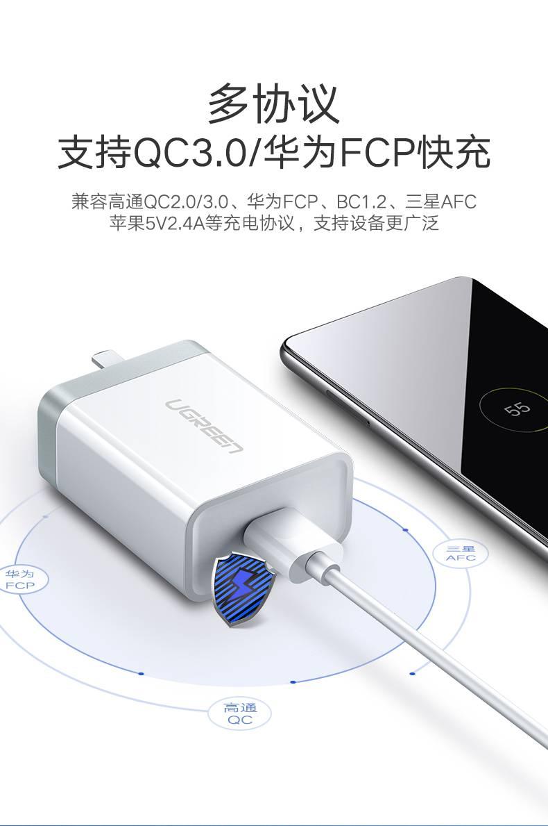 华为5A超级快充头充电器头22.5w超级快充18w快速闪充安卓9v2a...