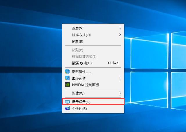 高清视频线材设置教程Win8系统设置