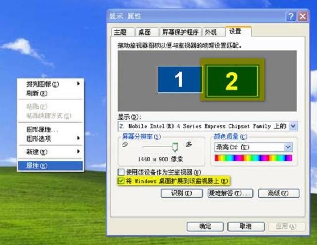 DP转HDMI高清线接电视设置方法