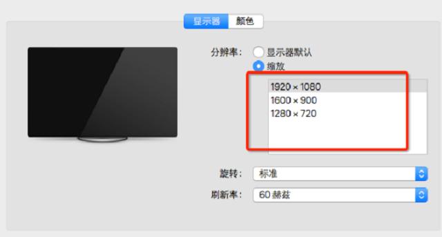 Mini DP线转HDMI线接电视怎么设置