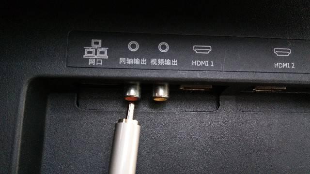 同轴光纤转3.5/2rca音频转换器设置教程