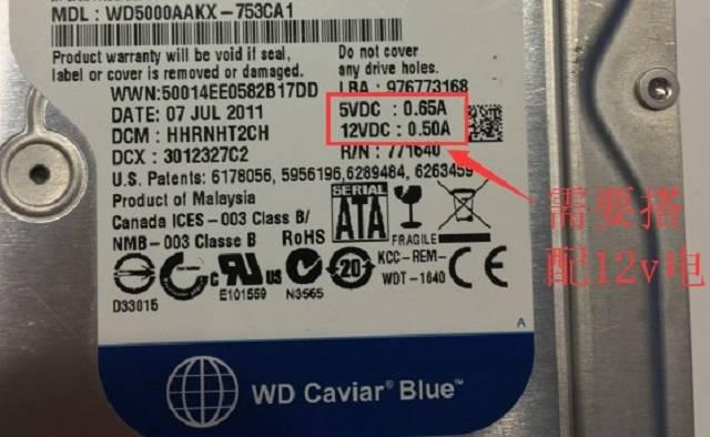硬盘线常见问题解答