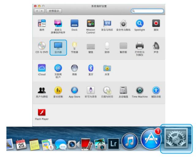 USB外置显卡苹果OS X系统设置方法
