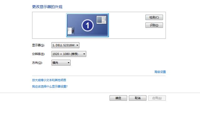 USB外置显卡苹果OS X系统设置方法与驱动安装