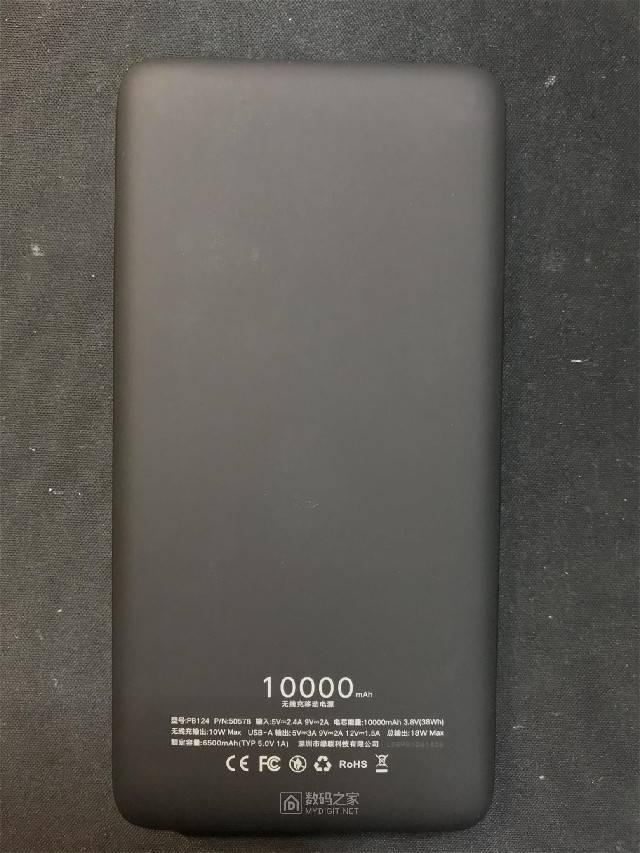绿联10000mAh无线充电宝全评