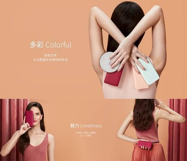中国品牌与时俱进