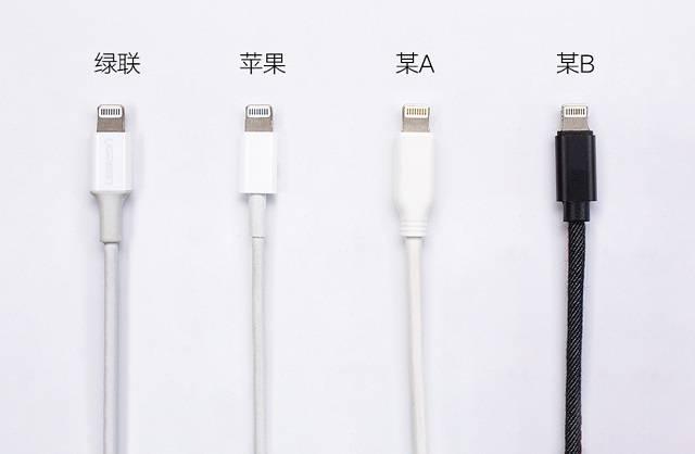 实测iPhone xs快充线认证和非认证以及官方线的区别