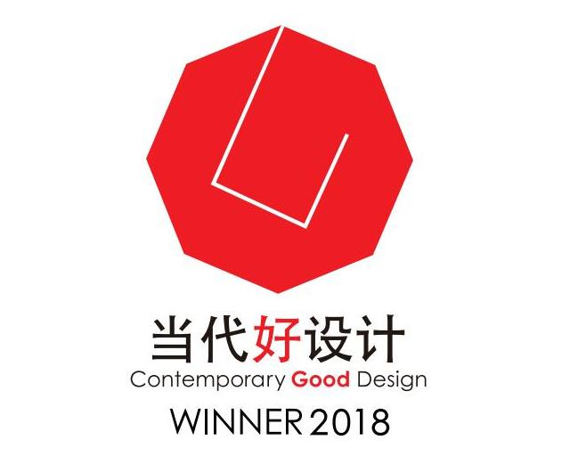 绿联移动电源获当代好设计奖