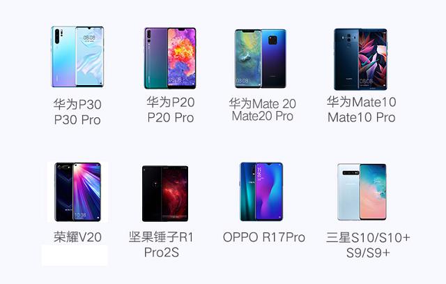 Type-C扩展坞支持的手机型号列举