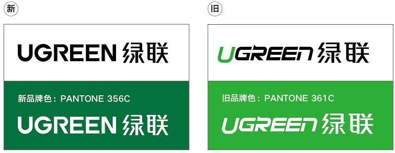 绿联|数据线|HDMI线|移动电源|车充|蓝牙|手机配件