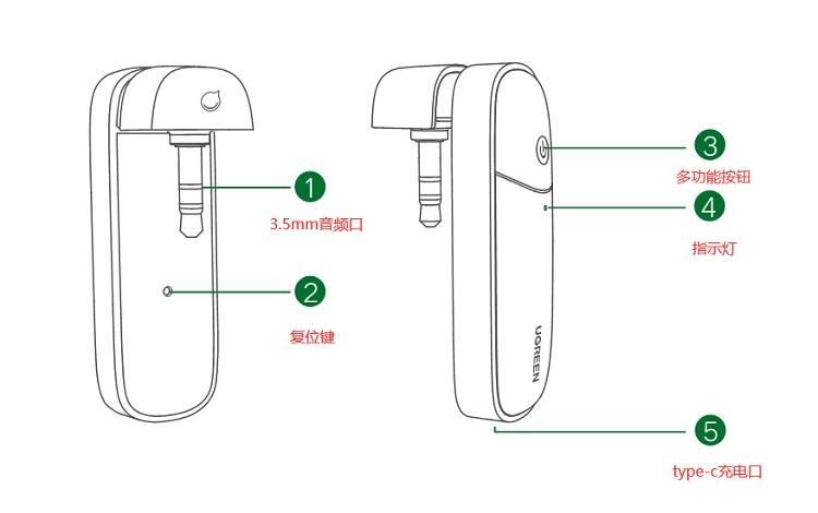 Switch连接蓝牙耳机音响操作说明
