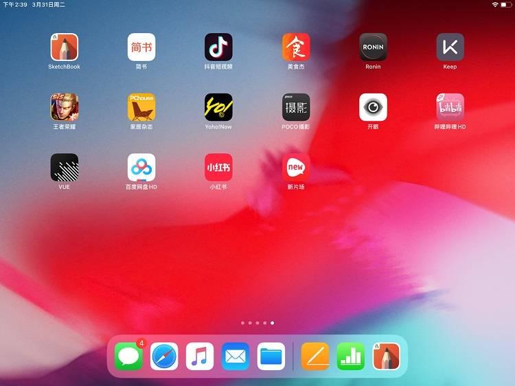 iPad Pro 2020可以玩英雄联盟吗