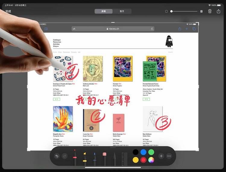 iPad Pro 2020对比PC的优势有哪些