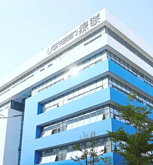 深圳市绿联科技有限公司办公大楼