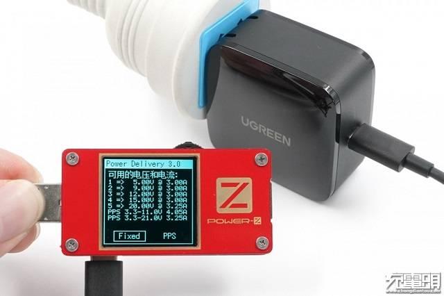 绿联65W氮化镓充电器PDO