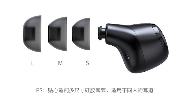 绿联TWS蓝牙耳机外观设计