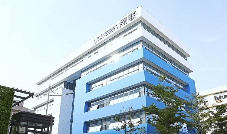绿联科技大厦