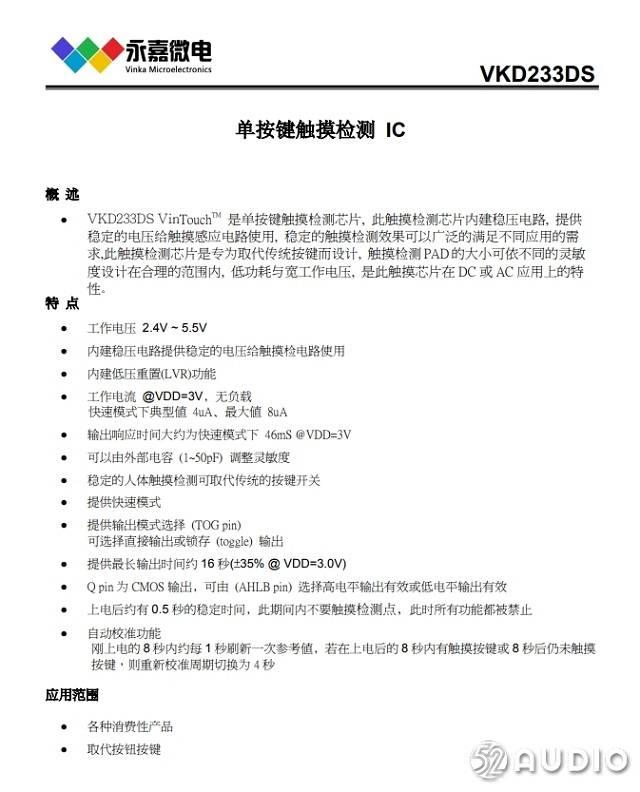 绿联TWS蓝牙耳机HiTune详细拆解报告