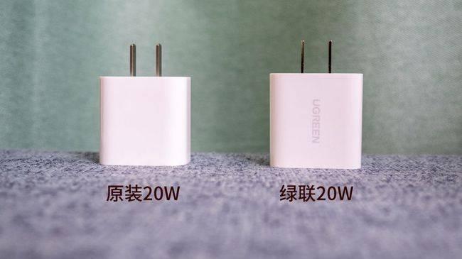 绿联20w充电器和苹果原装对比