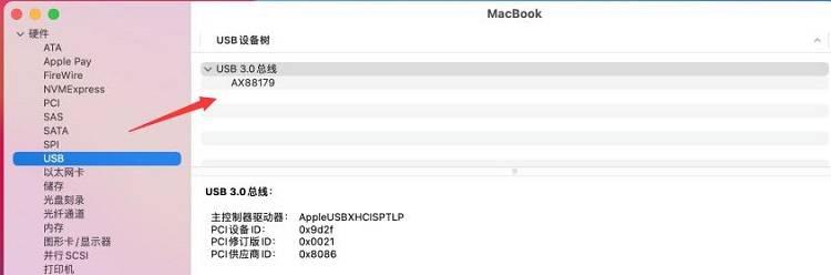 绿联外置网卡Mac os 11.0 Big Sur驱动下载方案